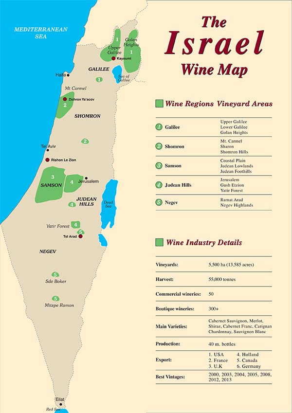 THE ISRAEL WINE MAP Israeli Wines Pride Of Israel - Isreal map